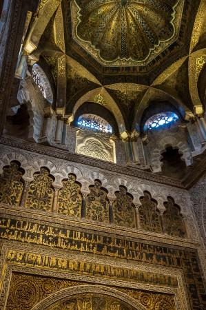 Il Mihrab all'interno della Mezquita