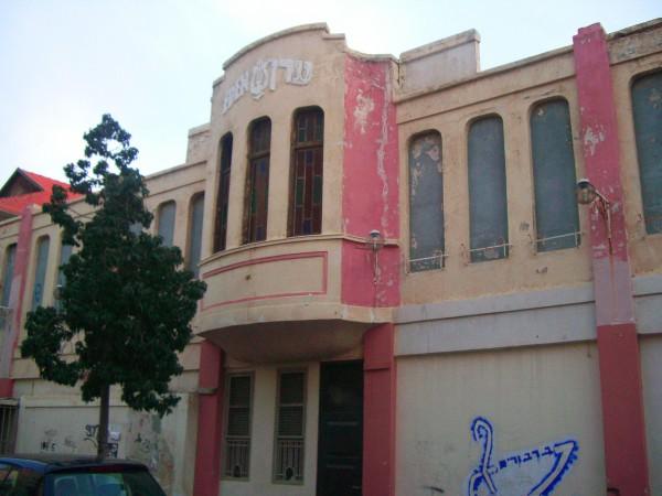 Il cinema Eden, il più antico della città
